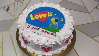 Торт LOVE IS на 5 тие свадьбы