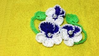 Фиалки с листочком (Цветы) Вязание крючком