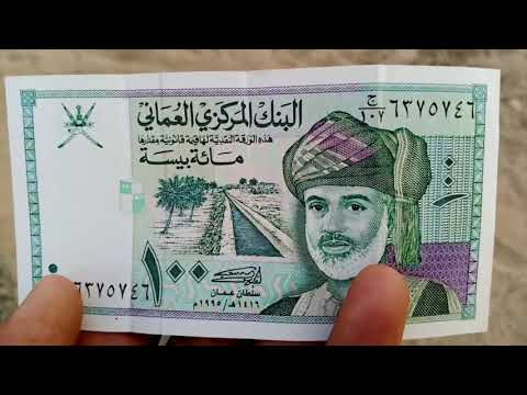 omr-to-pkr-|omr-to-inr-|omr-to-iqd-|-100-basa-exchange-rates