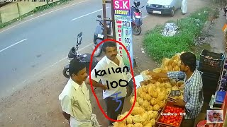 Cctv Camera 100 Rs kallan. Please share fast to alert all shop keepers...