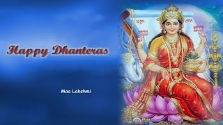 Happy Dhanteras 2018 Wishes Song whatsapp download Images gif hd wallpaper pic messages