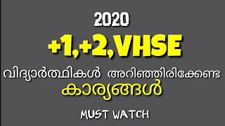2020 +1,+2,VHSE STUDENTS MUST WATCH THIS!!!