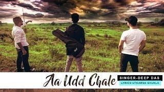 Aa Udd Chale - Deepdas Mp3 Song Download