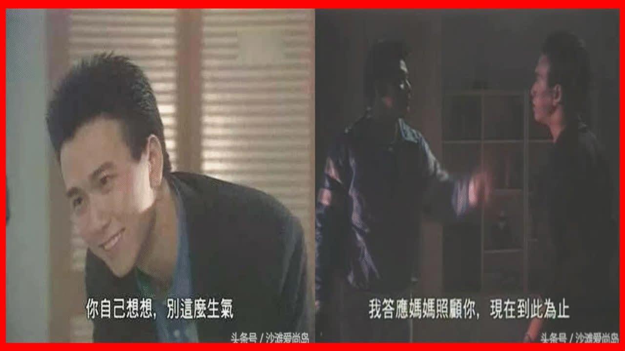《義不容情》上映30年。如今五位主演今非昔比。網友:一生何求! - YouTube