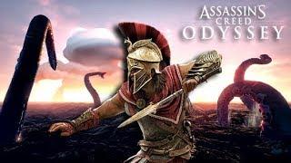 Assassin's Creed: Odyssey - КРАКЕН БЫЛ ЗАМЕЧЕН НА КАРТЕ МИРА! / ПОЯВЛЕНИЕ КРАКЕНА В 'ОДИССЕЕ'