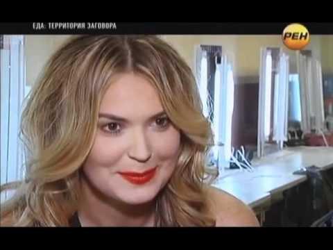 Katya Zharkova - RenTV