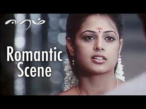 Eeram - Romantic Scene | Aadhi | Nandha | Sindhu Menon