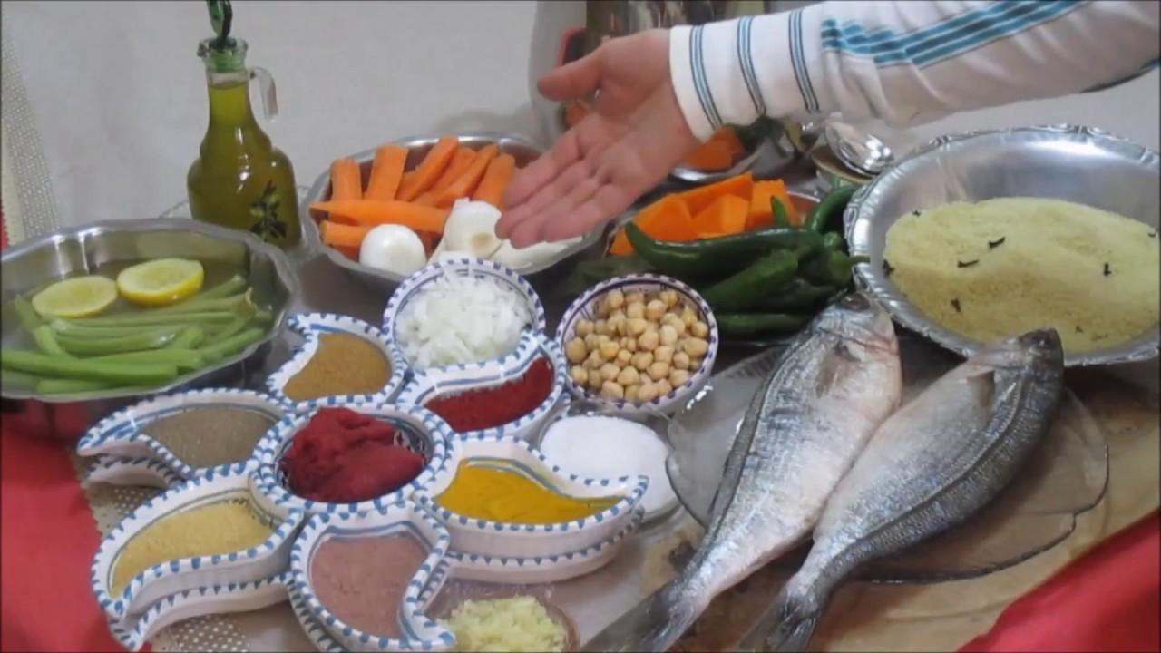 Couscous au poisson bogue bougua recette tunisienne - Cuisine tunisienne poisson ...