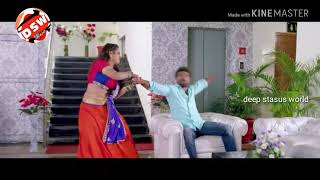 Jable jagal bani tb le lagal rahi ( khesari lal yadav) romantic song