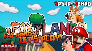 Foxyland 2 Gameplay (Chin & Mouse Only)