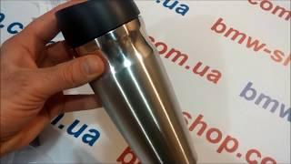 Кружка термос BMW Thermo Mug (80562211967)(Тепло в холодные дни подарит высококачественная термокружка BMW. Из нержавеющей матовой стали с эмблемой..., 2015-12-28T22:03:26.000Z)