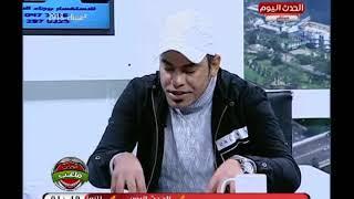 لاعب كرة قدم يهاجم عبد الله السعيد والسبب خطير ويعلق تيشرت الأهلي أكبر منه ومستواه وحش