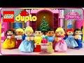 ♥ Disney Princess ROYAL BALL - LEGO Stop Motion Animation Cartoon for Kids