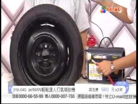 ResQ Pro featured on the Taiwan TV Shopping Network