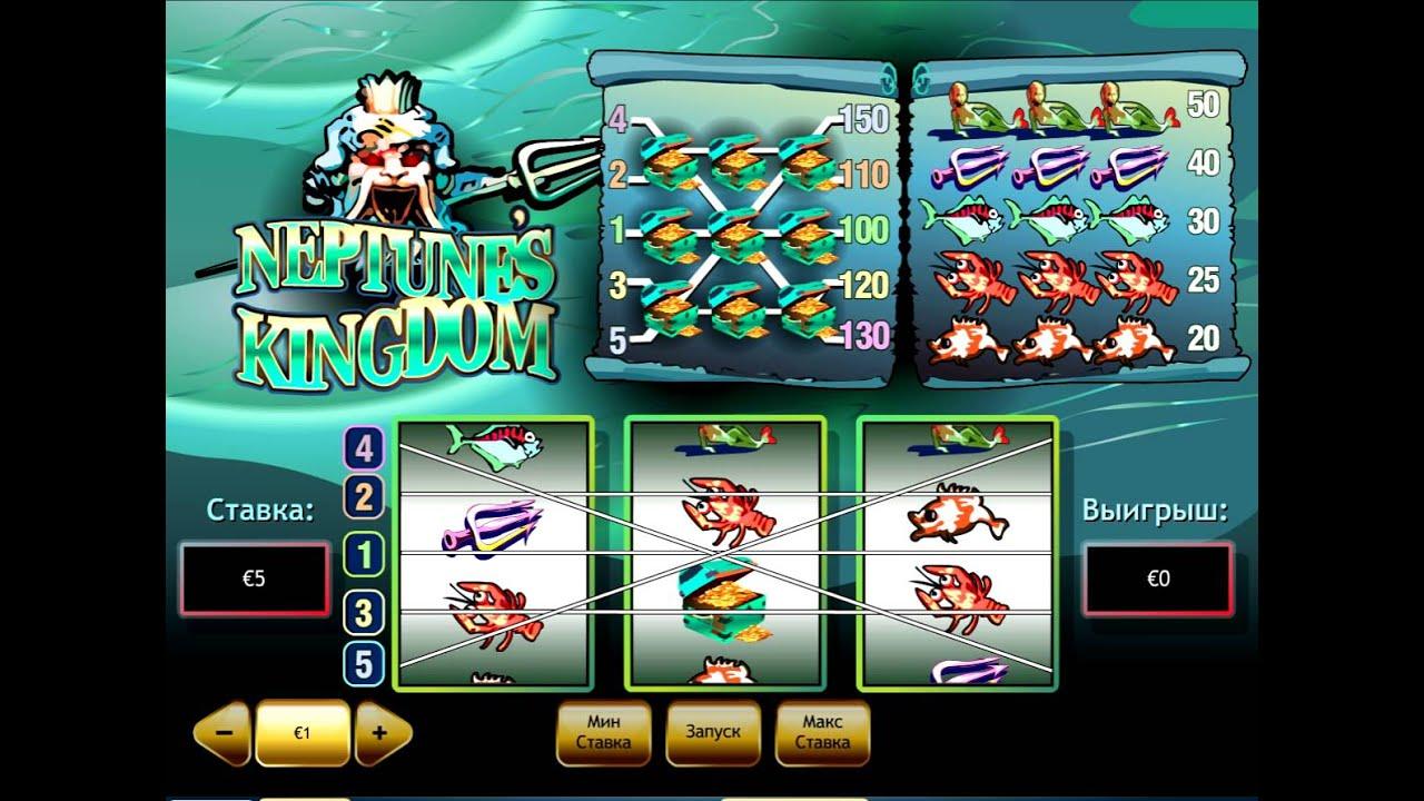 Игровые автоматы вулкан онлайн на деньги