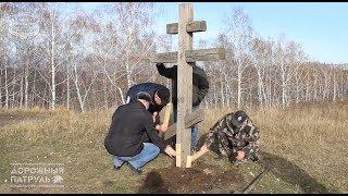 Поклонный крест на Белой горе в Ачинске, который осквернили вандалы, восстановлен