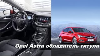 видео Opel Insignia Grand Sport - ожидаемая новинка