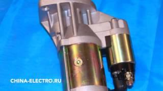 Стартер Фав 1041 1051 Faw 1041 1051 двигатель CA4D32-09 24V 4.0KW QDJ2538 3708010-C118