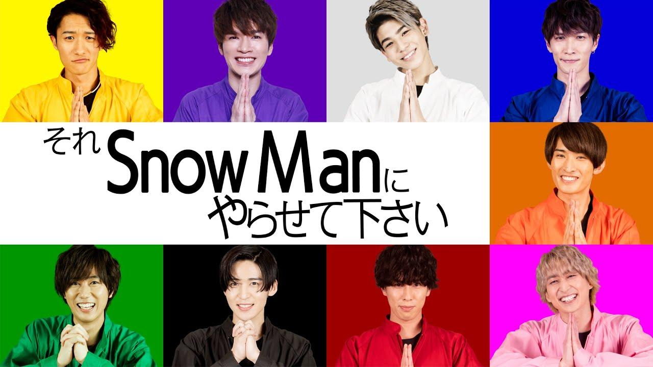 ブサイク Snowman