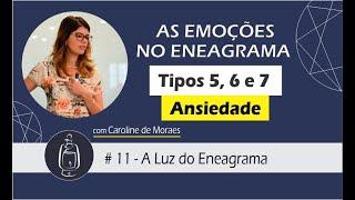 As Emoções no Eneagrama - A Ansiedade   -  Tipos 5, 6 e 7