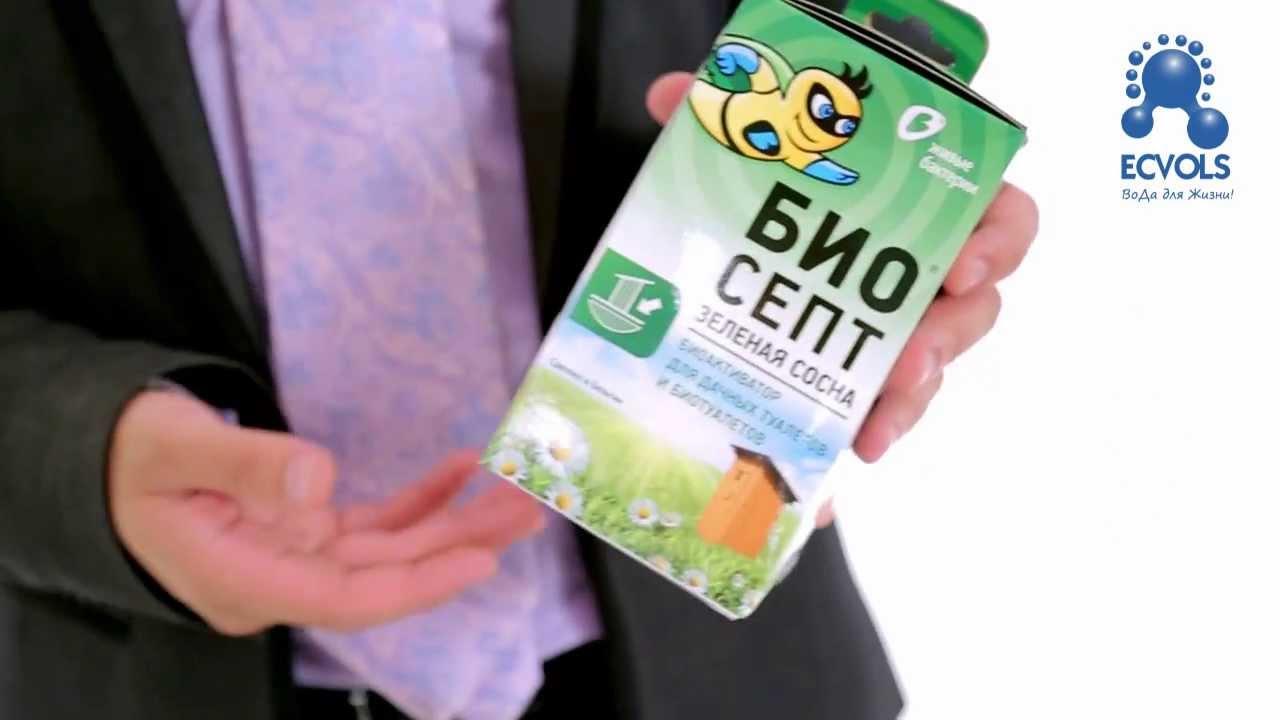 ECVOLS Биоактиватор Зелёная сосна