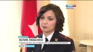 Губернатор Андрей Бочаров поблагодарил правоохранителей за оперативно раскрытое убийство