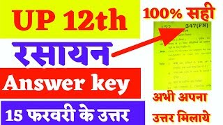 UP Chemistry Answer key | Code - 347 ( FN) | Class 12 Chemistry Answer key | रसायन विज्ञान उत्तर