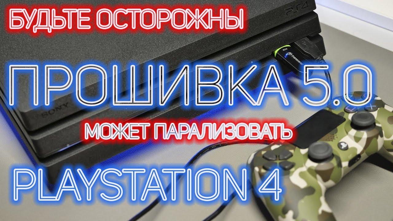 Приобрести ps4 в москве по выгодной цене, пс4 магазин. Sony playstation 4 500gb slim black (cuh-2108a) +3 игры horizon complete + gt sport +.