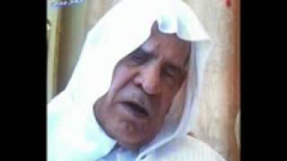 الشيخ وليد إبراهيم _ م�...
