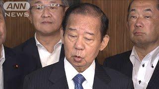 自民党・二階幹事長 参議院選挙を終えて会見(19/07/22)