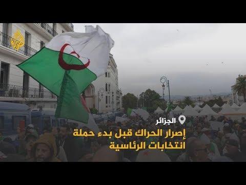الجزائر.. رؤيتان وإرادتان  - نشر قبل 2 ساعة