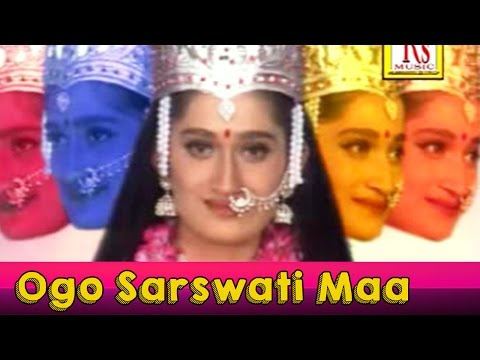 Ogo Sarswati Maa | Bangla Folk Song | Somnath Das Baul | Rs Music | Latest Bengali Songs 2016