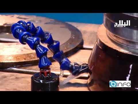 Made in algeria : Amer groupe. Fabrication d'aluminium
