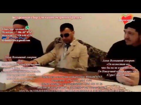 Как слепые стремятся учить Коран