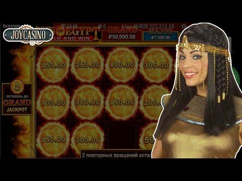 азартные игры Casino Eldorado