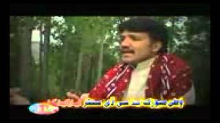 Chalo Koi Gal Nahi By Naeem Hazara   YouTube Mpeg4