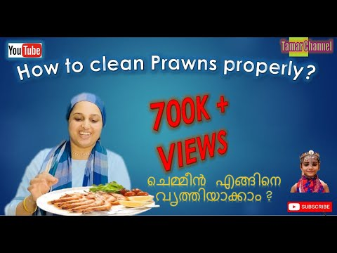 How to clean prawns properly