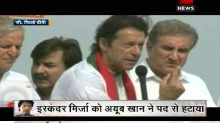 Political revolution in Pakistan: Imran Khan adamant on PM Sharif