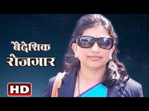 Gram Sanskruti Udyan, Pune - Address, Hours, Tours, Ticket Price, Reviews, Images