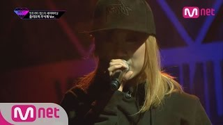[Unpretty Rapstar / NO CUT] ep.07 : Jolly V(졸리브이)- ′It