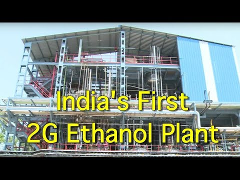 India's First 2G ETHANOL Production Plant | Inaugurated by Dr. Harsh Vardhan | News in Science