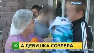 Жители Башкирии обескуражены идеей властей узаконить браки с 14 лет
