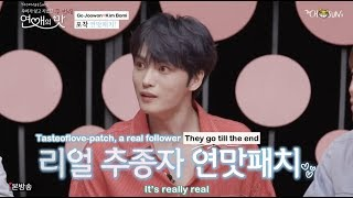 [ENG SUB] Taste of Love 2 EP4 Part 3 (Go Joowon/Kim Bomi)