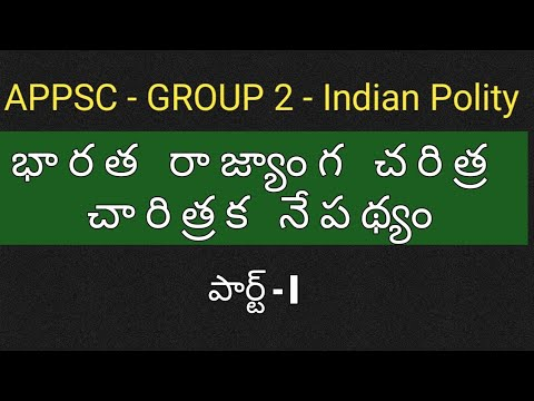 APPSC - Group 2 - Indian Polity