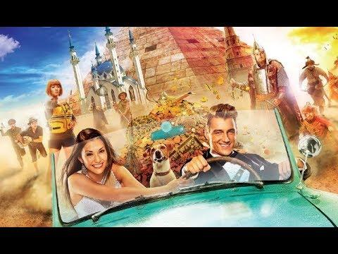 Сокровища О.К. (2013) Приключенческая комедия с Алексеем Воробьевым и Марией Кожевниковой - Видео онлайн