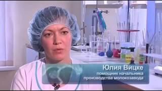 видео Тан кисломолочный напиток - польза и вред (полезные свойства и противопоказания), тан польза и вред для печени