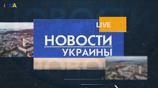 РФ перебрасывает вооружение в Крым. Заявление США | Утро 14.05.21