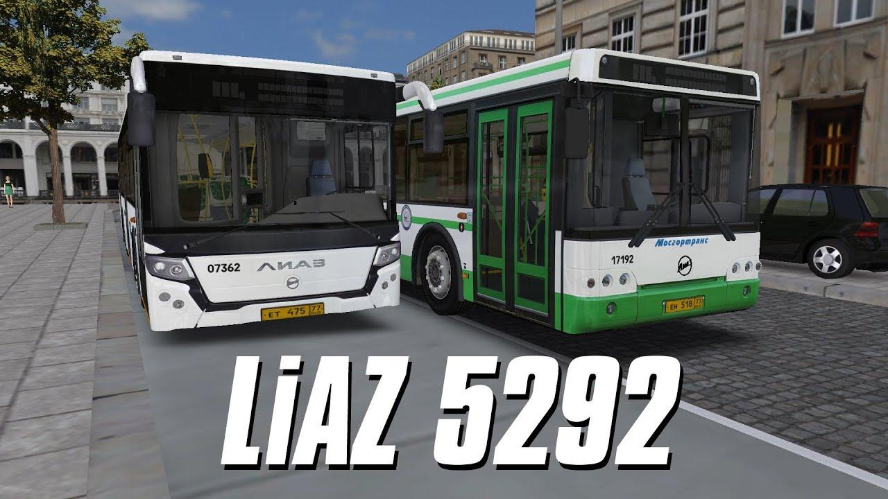 скачать автобус лиаз 529222 для омси