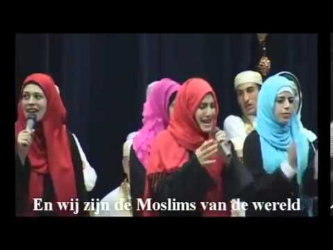 We are the Muslims of the World Harmony Band