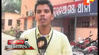 Odisha Khabar Ama Reporter 20 November 2015
